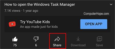 YouTube поделиться iPhone или iPad